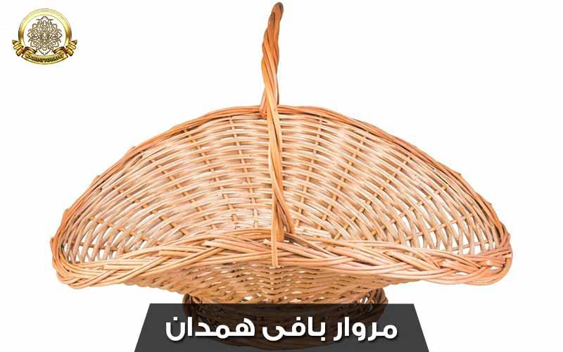 مرواربافی در همدان