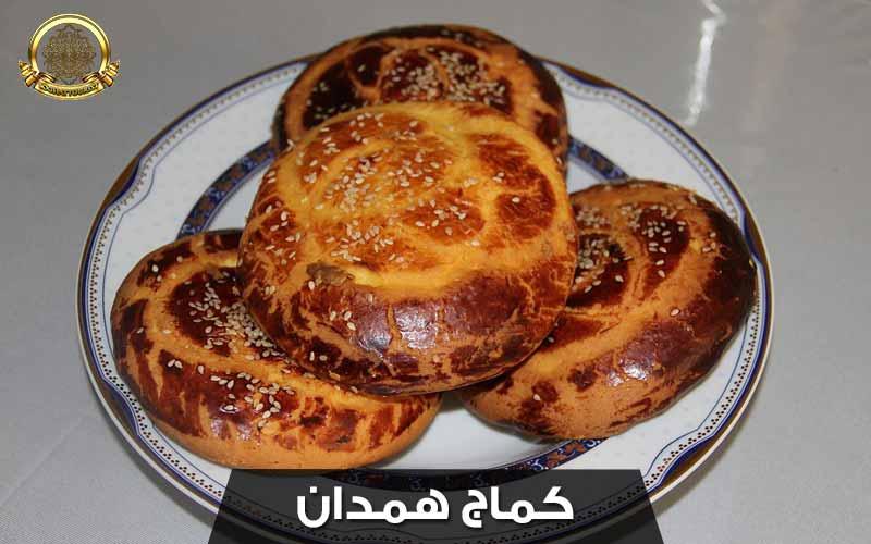 نان کماج در همدان