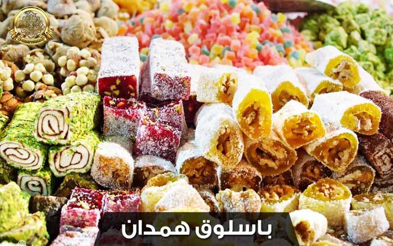 باسلوق