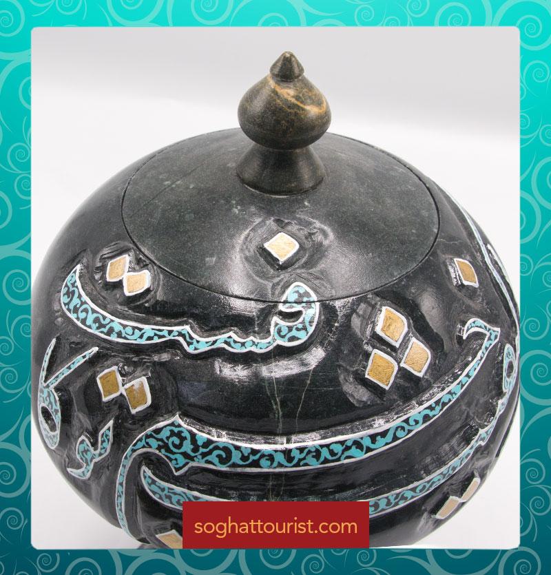 شکلات خوری با نقوش تذهیب ایرانی